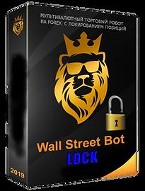 wsb-lock-258-340.png