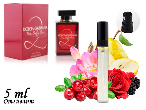 Пробник DOLCE & GABBANA THE ONLY ONE 2, Edp, 5 ml (ЛЮКС ОАЭ) 113