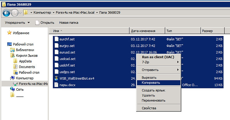 mac-5.jpg