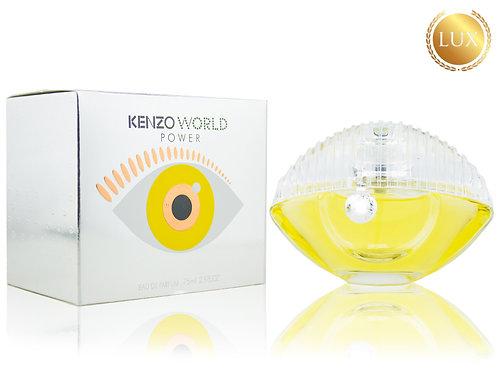 KENZO WORLD POWER, Edp, 75 ml (ЛЮКС ОАЭ)