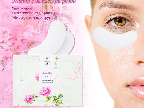Гидрогелевые патчи для глаз с экстрактом Розы Natural Rose (6063)