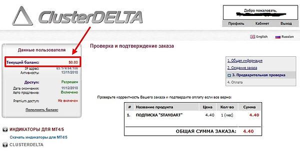 delta-5.jpg