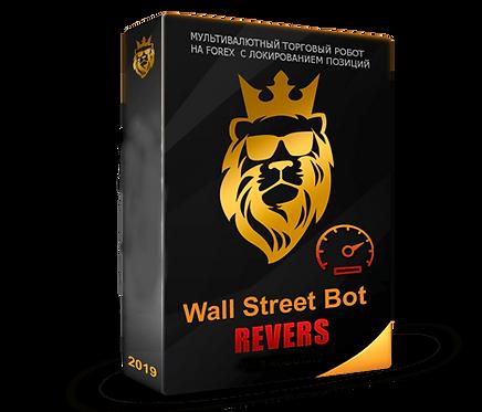 Wall Street Bot - Revers