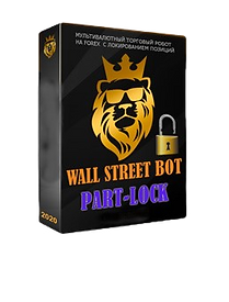 wsb-part-lock-258-340_edited.png