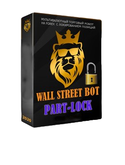Wall Street Bot - Part Lock