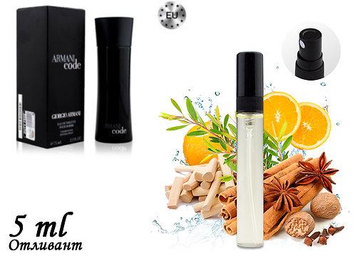 Пробник GIORGIO ARMANI ARMANI CODE, Edt, 5 ml (Lux Europe) 160