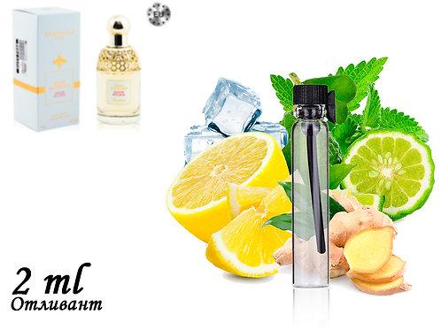 Пробник Guerlain Aqua Allegoria Ginger Piccante, Edt, 2 ml (Lux Europe) 409