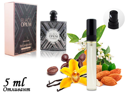 Пробник Yves Saint Laurent Black Opium Pure Illusion, Edp, 5 ml (ЛЮКС ОАЭ) 57