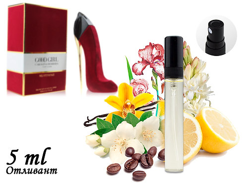 Пробник Carolina Herrera Good Girl Velvet Fatale RED, Edp, 5 ml (ЛЮКС ОАЭ) 84