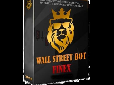 WSB FinEx - Новый форекс робот от Wall Street Bot