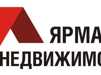 "Закончилась ""ЯРМАРКА  НЕДВИЖИМОСТИ - 2015"""