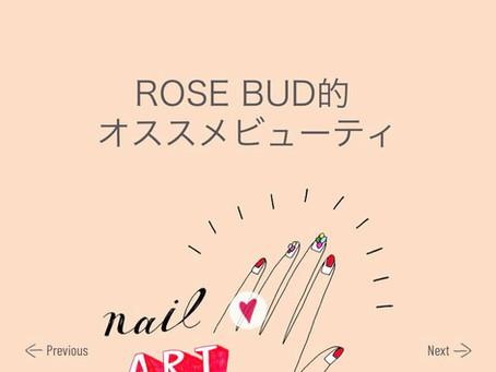 ROSE BUD 25周年