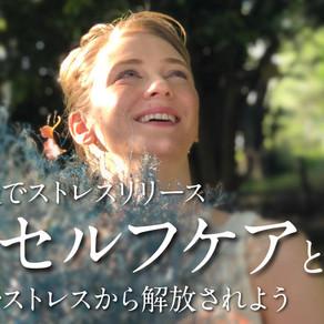 """耳のセルフケア動画vol.2 """"呼吸"""""""