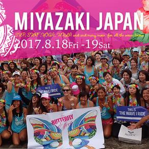 8月イベント情報 Butterfly Effect Japan