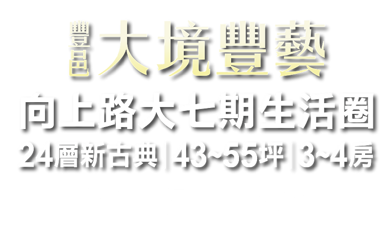 WIX圖 1090423-02.png