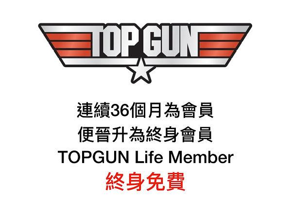 TOPGUN Mentoring Program-page-014.jpg
