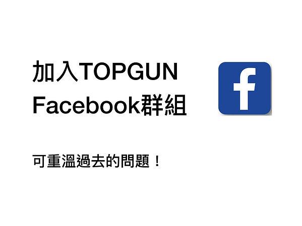 TOPGUN Mentoring Program-page-006.jpg