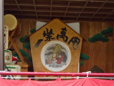 田無神社へお詣り