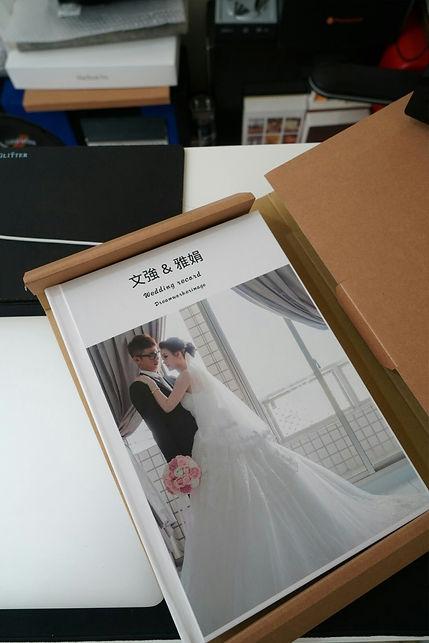 婚禮紀錄交件作品