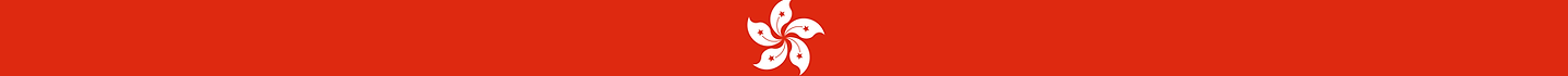 Hong Kong flag.png