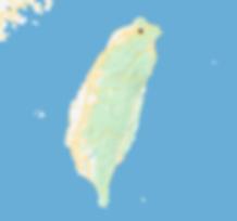台湾.png