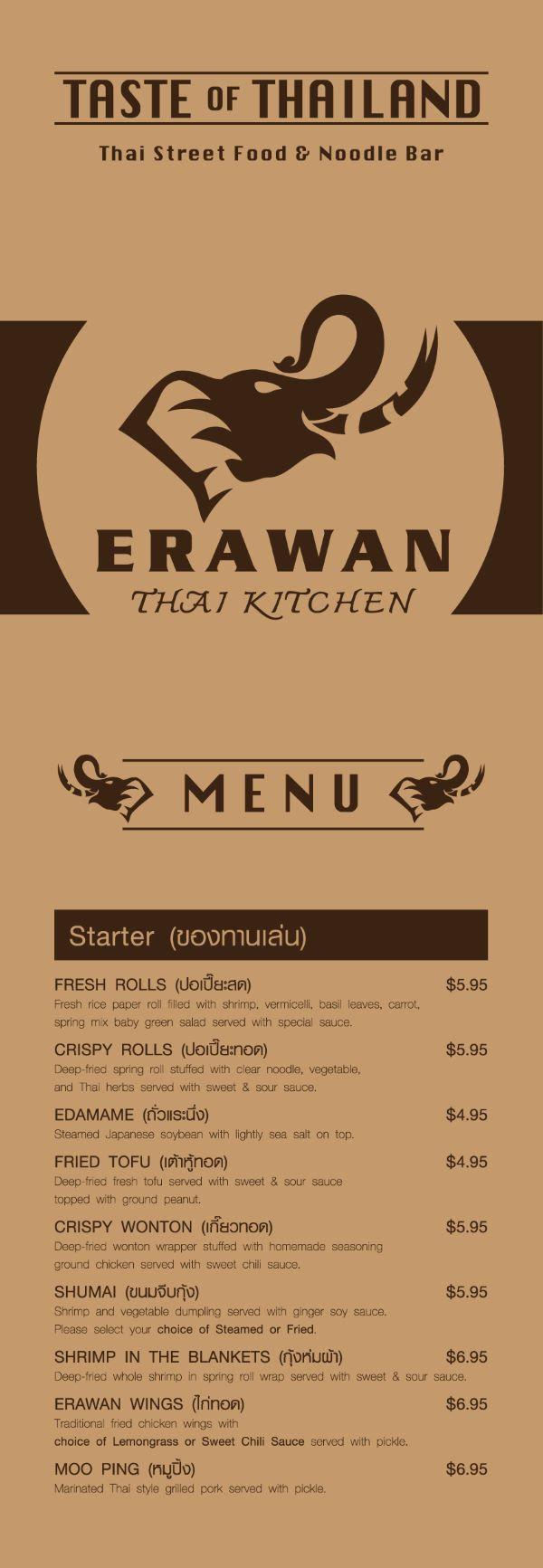 2_Erawan-MENU-web-E1-1-1_L.jpg