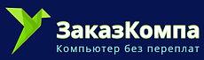 zakazkompa_logo1.jpg