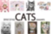 CATSweb.jpg