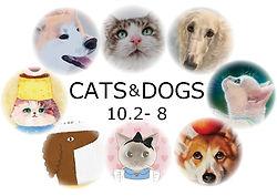 CATSDOGS_jpg.jpg