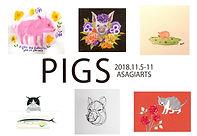 PIGS_WEB_edited.jpg