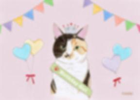 Birthday Girl©入3.jpg