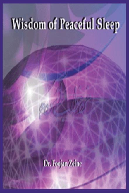 Wisdom of Sleep By Dr. Foojan Zeine - CD -