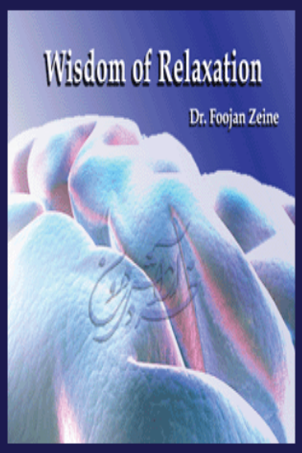 Wisdom of Relaxation By Dr. Foojan Zeine -CD-