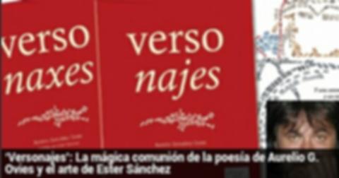 La mágica comunión de la poesía de Aurelio G. Ovies y el arte de Ester Sánchez
