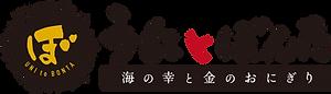 logo_unitobonta.png
