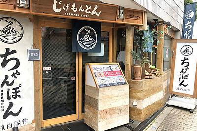 shop_sakai_4.jpg