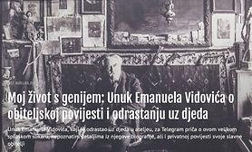 Emanuel Vidovic press 1 (2).jpg
