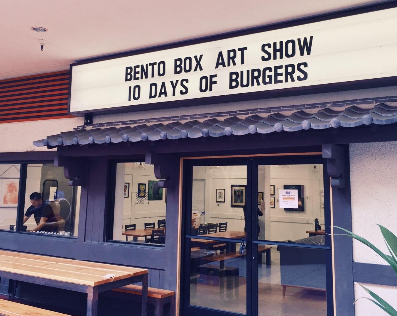 Bento Art Show 2016