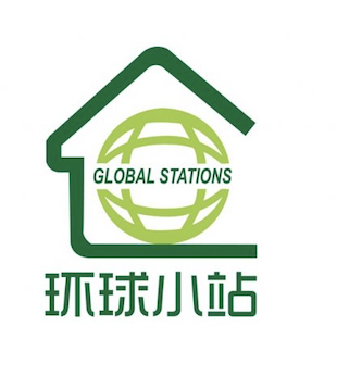 global stations