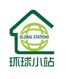 global stations