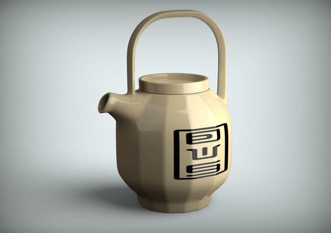 DVS1 - Teapot