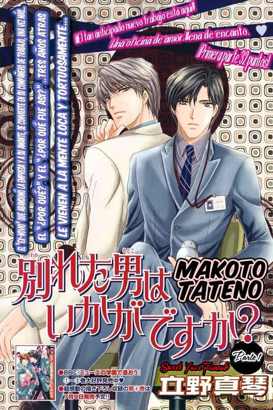 Tateno Makoto | diary-of-otaku
