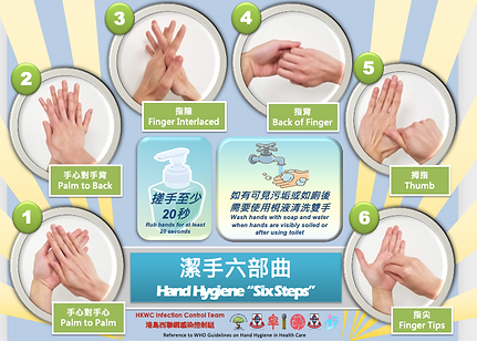 Handwashing Leaflet.png