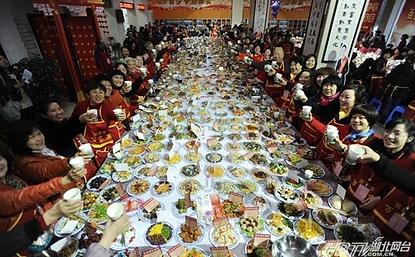 repas de famille.png