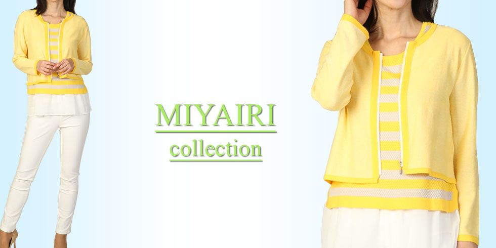 miyairi collection