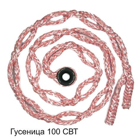 Гусеница 100 с АрбоКольцом