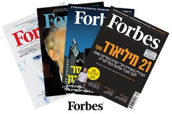 Forbes Israel