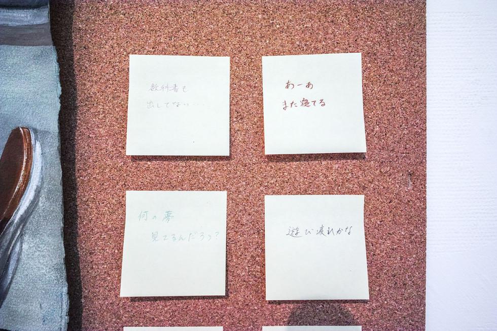 先生展5-伊禮 徳子-3.jpg