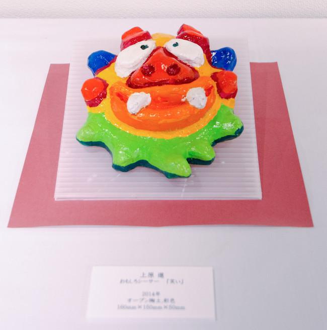 035-vol.2, 上原進.jpg