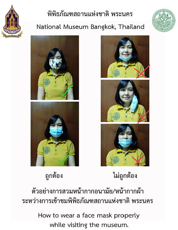 How to wear a mask.JPG